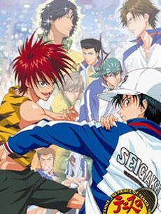 网球王子OVA第2季