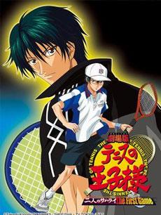 网球王子剧场版 二人武士