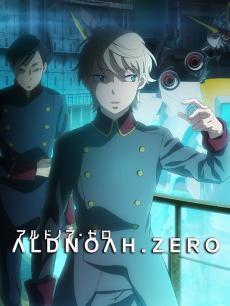Aldnoah Zero第2季