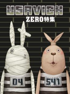 越狱兔第0季