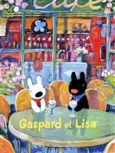 卡斯波和丽莎