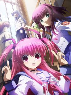 Angel Beats OVA