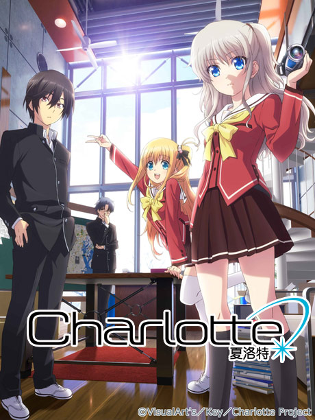 Charlotte夏洛特