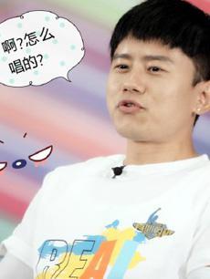 【特别策划】张杰献歌夺粉丝心 搞笑滑稽不忍直视