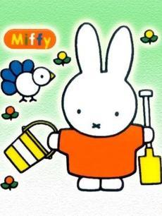 米菲和她的朋友们