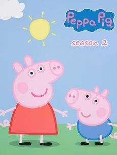 粉红猪小妹英语版第二季