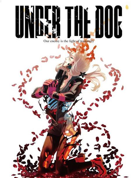Under The Dog OVA