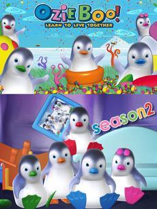 嘘!企鹅来了之企鹅爱生活第二季