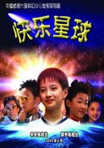 主演:孙野  导演:张惠民