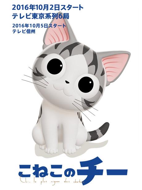 甜甜私房猫第3季