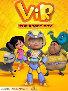 机器人男孩