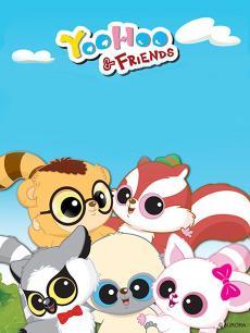 Yoohoo和他的朋友第一季