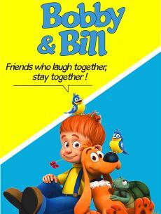 鲍比和比尔
