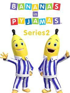睡衣香蕉人第二季