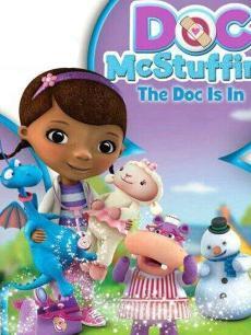 玩具小医生