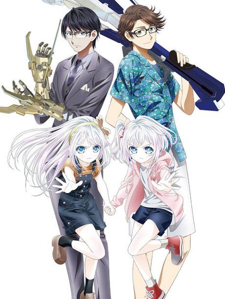 Hand Shakers OVA