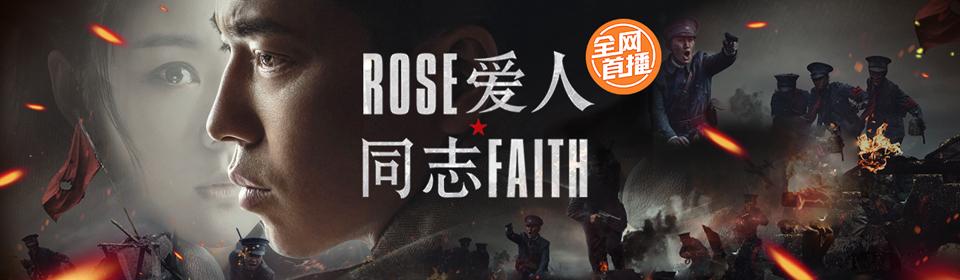Chinese - 爱人同志