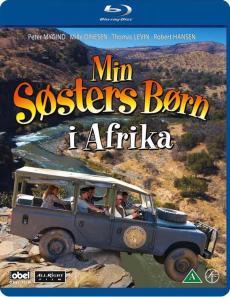 非洲大冒险