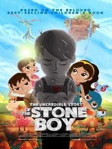 石头小子历险记