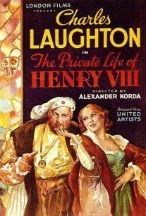 亨利八世的私生活