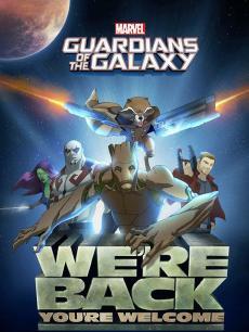 银河护卫队动画版第2季