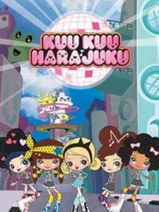 酷酷少女团第一季英文版