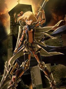 尤利西斯:贞德与炼金的骑士