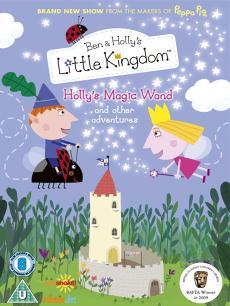 班班和莉莉的小王国第一季