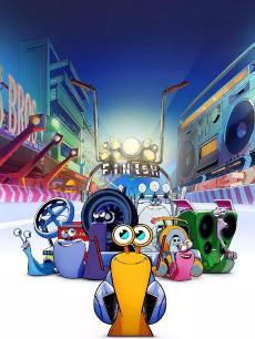 极速蜗牛:狂奔第1季