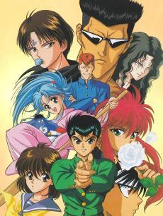 新幽游白书OVA