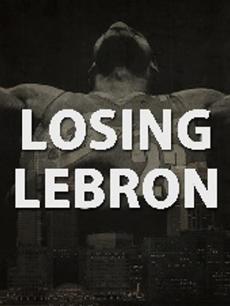 迷失的勒布朗-NBA传奇球星