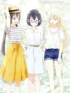 游戏3人娘OVA