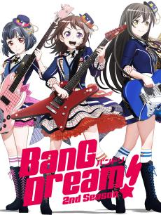 BanG Dream!第2季