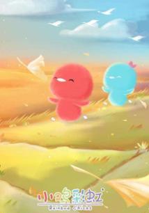 小鸡彩虹音乐mv第三季