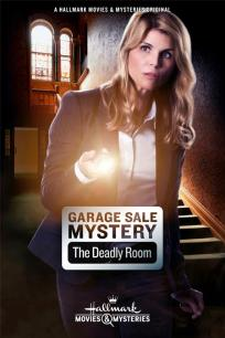 车库拍卖神秘案件 3-死亡房间
