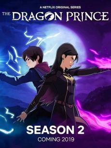 龙王子第2季