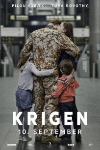 战争 (2015)