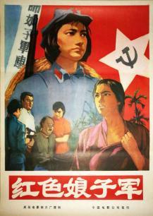 经典红色电影合集