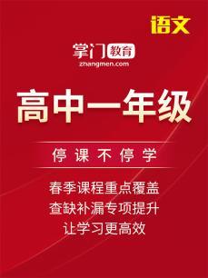 麻豆国产原创中文AV在线播放