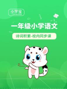重庆电影院影讯