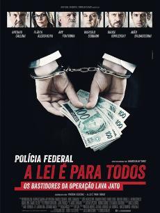 巴西反贪第一案