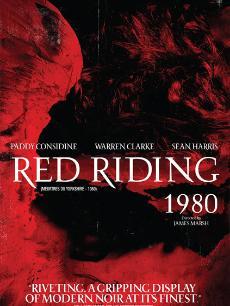 血迷宫:1980
