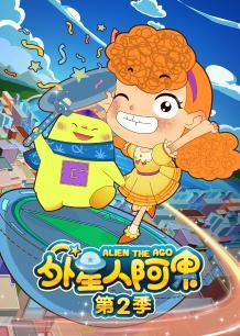 斗罗大陆2动画片全集