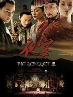 华语电影回忆录