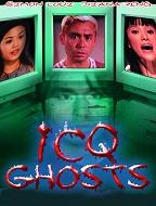 ICQ幽灵