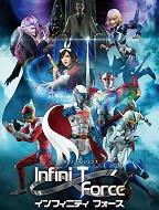 Infini-T Force(第01集)