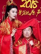 台湾偶像剧黄金年代