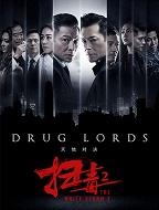 与毒贩的生死对决 这些缉毒电影百看不厌