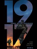 1917(普通话版)