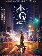 小Q(普通话)
